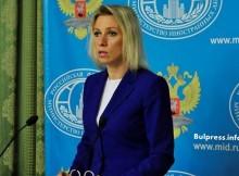 МВнР на Русия изригна: САЩ се готвят за нова Студена война