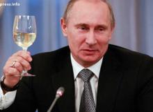 Парадокс! Путин обедини българите