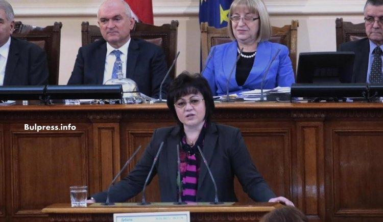 Корнелия Нинова: В 44-то НС ще има правила, възмездие и справедливост