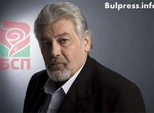 Стефан Данаилов: Скъпи братя българи, честит ви нов президент!