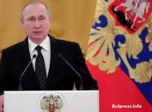 """Путин защити Тръмп: Някой организира """"Майдан"""" във Вашингтон"""