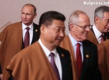 САЩ напускат ТТП, експерти виждат нови перспективи за Русия