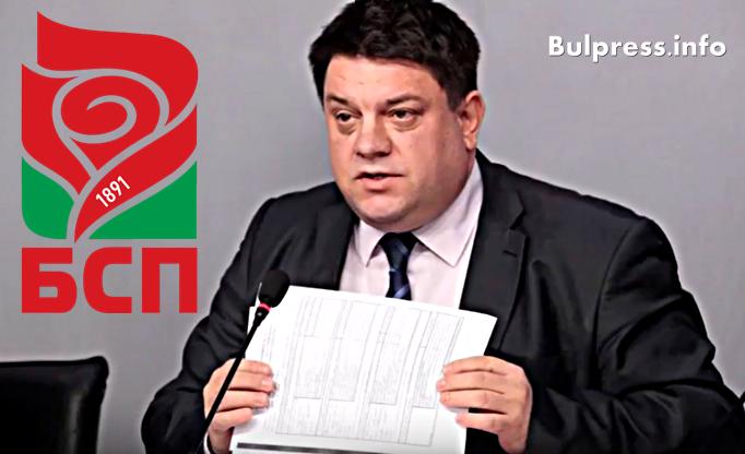 Атанас Зафиров за корпорация ГЕРБ + ВИДЕО