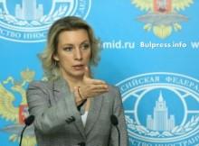 Захарова: Русия е виновна, че не поправя грешките на САЩ?