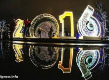 5-те най-важни политически събития на 2016