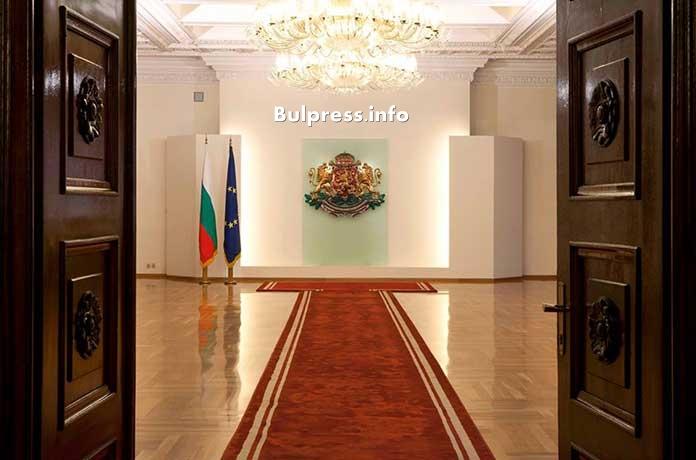 До президента Румен Радев: Искане за вето върху Закона за концесиите