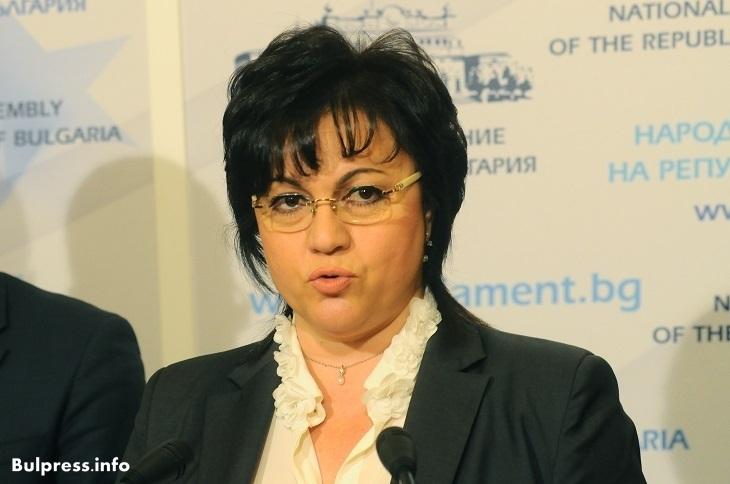 Корнелия Нинова разкри каква странна оферта получила от Борисов за дебата!