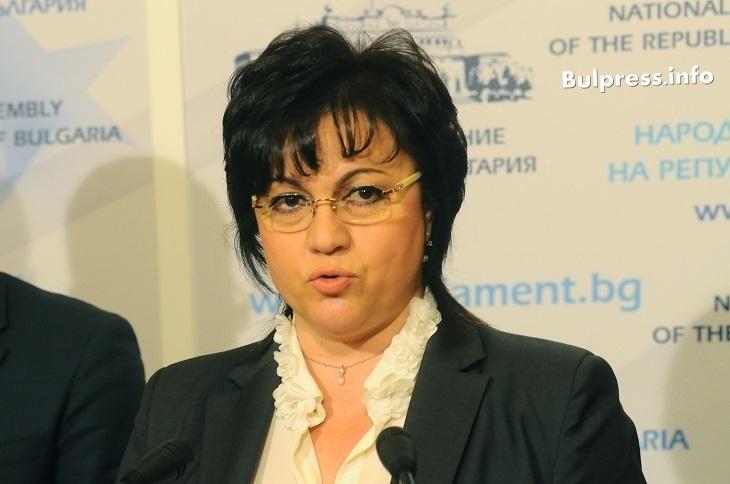 Нинова пак жегна Борисов: Съвсем се оплетоха в тезите си за служебния кабинет и ревизията му!