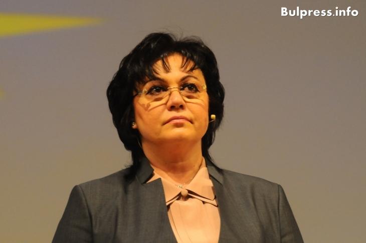 Нинова назова окончателното си условие за дебат с Борисов!