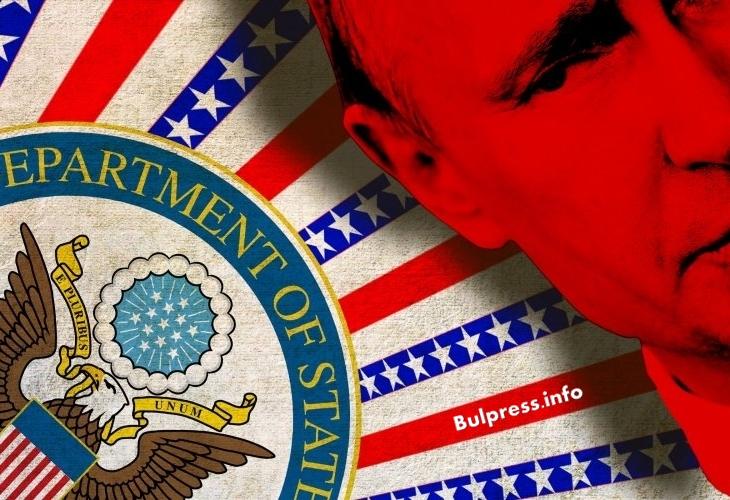 САЩ започват информационна война с Русия