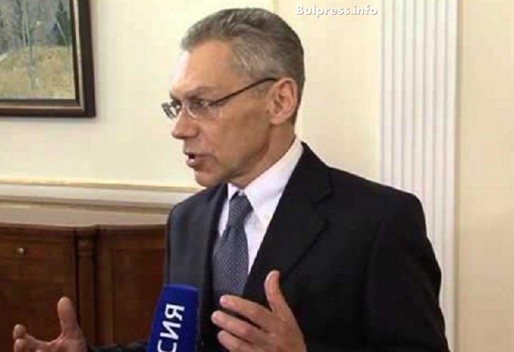 "Ключов руски дипломат даде висока оценка за Радев и обясни ще се реанимира ли ""Южен поток"""