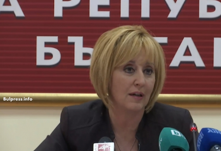 """Мая Манолова разкри: След 1 март вместо мартеничка """"Топлофикация"""" може да ви върже тенекия"""