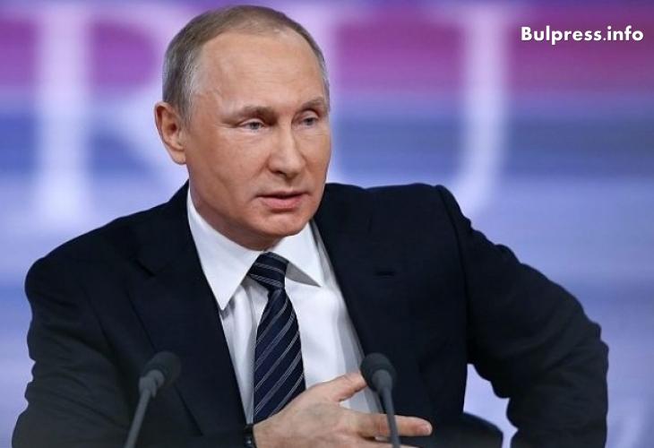 Промени в законодателството за държавната охрана в Русия
