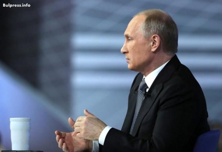 Социалисти канят Путин на гости в Павел баня