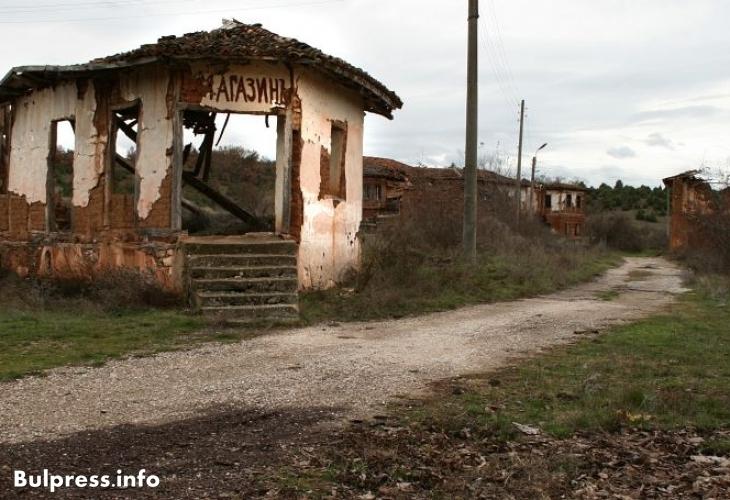 Страшно е! ЦРУ изчисли с каква скорост изчезва България