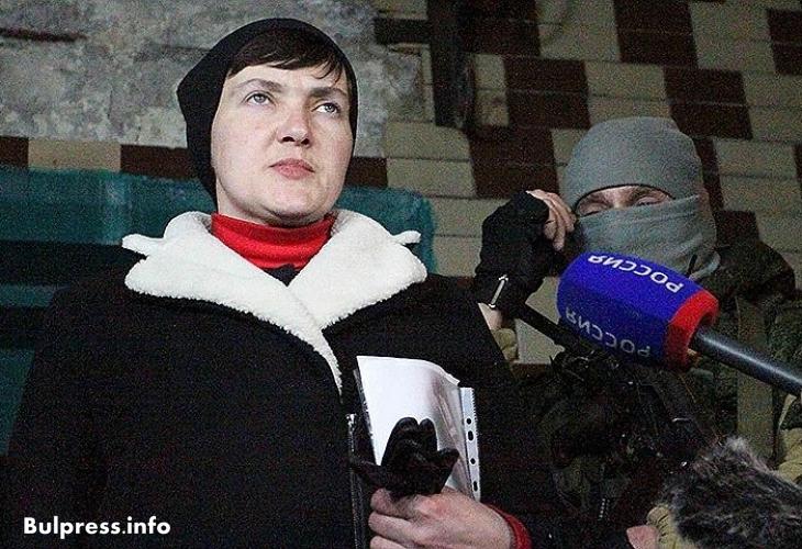 Савченко: Путин е по-добър за Украйна от Порошенко (ВИДЕО)
