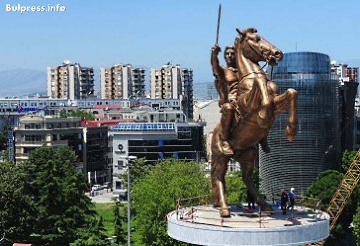 Македония да бъде дадена на България? ЕС си каза тежката дума