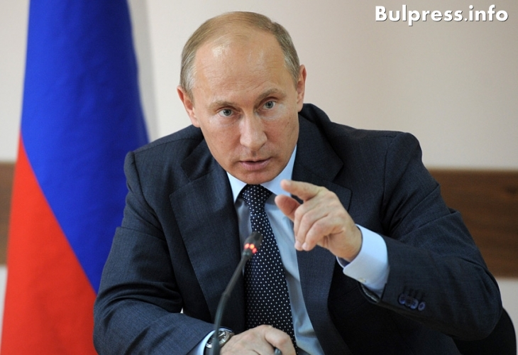 Путин: Забравете илюзиите за военно превъзходство над Русия