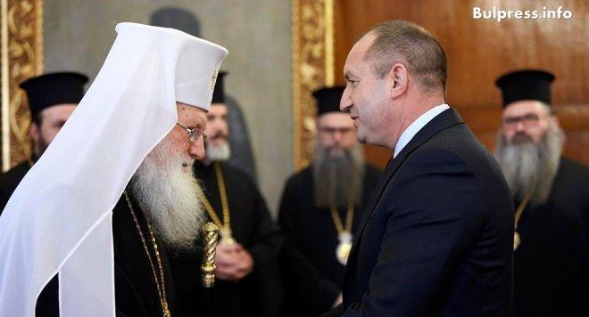 Румен Радев на среща с патриарх Неофит