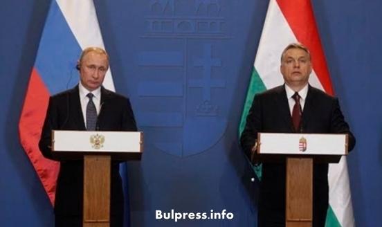 Путин: Нямаме намерение да се обиждаме на България, че не намери мъжество
