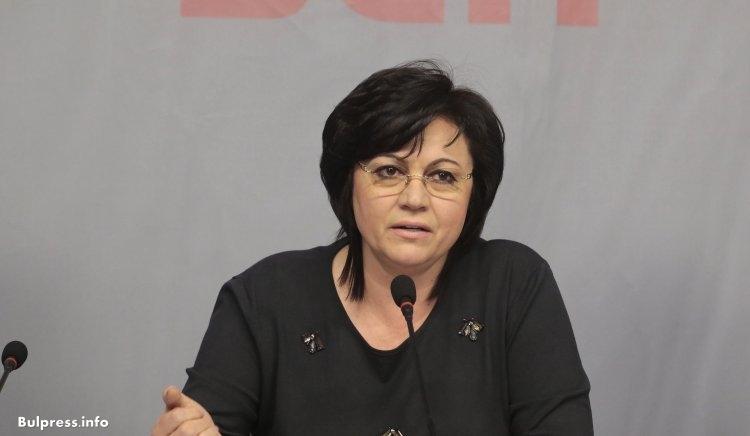 Нинова с контрапредложение за Борисов: Дебатът да е пред всички медии