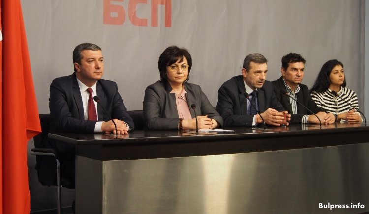 """Корнелия Нинова: Имаме общи позиции с КТ """"Подкрепа"""", сред които развитието на родно производство и индустрия"""