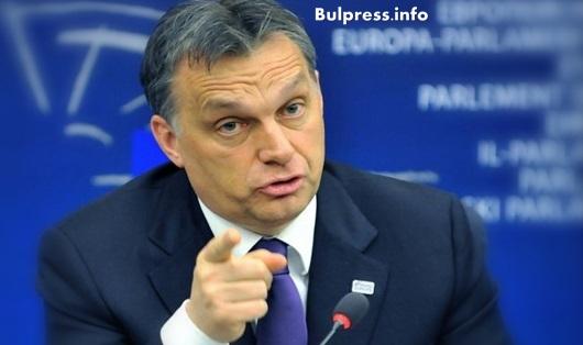 Рецептата на Орбан за справяне със спекуланта: НПО-тата на Сорос с декларации чии интереси обслужват