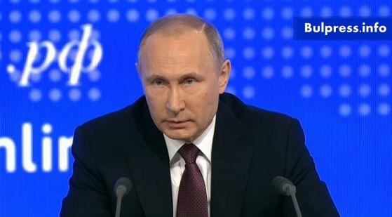 """""""Галъп"""": При нападение българите ще извикат на помощ Русия, а не НАТО"""