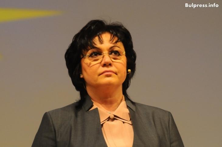 Навръх 3 март: Избраха Корнелия Нинова на важен международен пост!