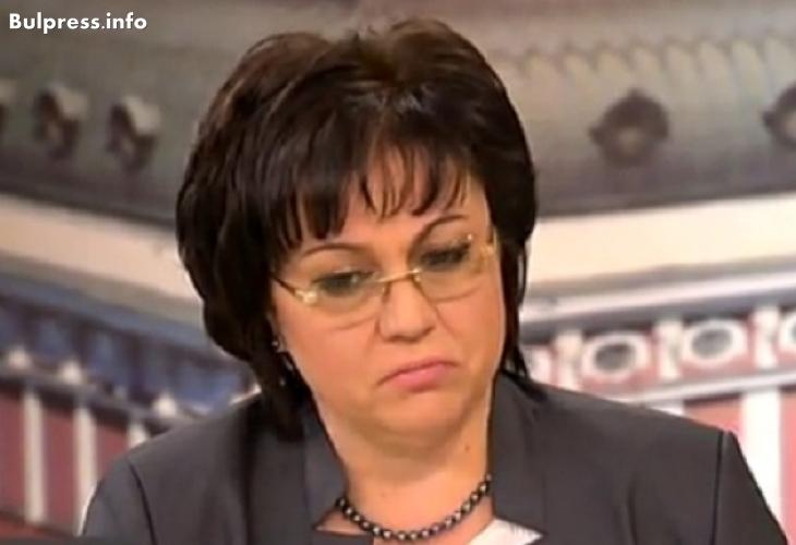 """Корнелия сензационно в ефир: Кабинетът """"Герджиков"""" е на ГЕРБ! Лидерът на БСП обясни как ни вредят санкциите срещу Русия"""