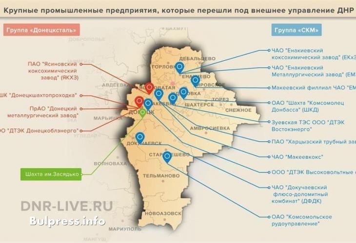 Ще могат ли предприятията в ДНР и ЛНР да се преориентират към руския пазар?