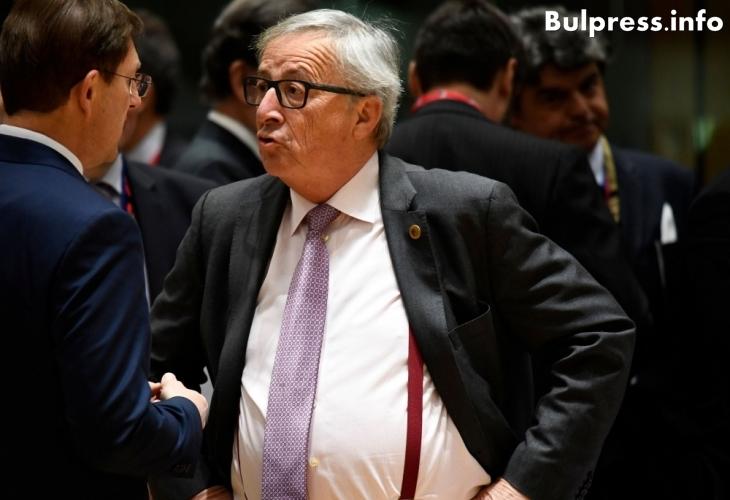 """Юнкер с изненадващи изказвания за бъдещето на Европа, заговори за """"нова желязна завеса"""""""