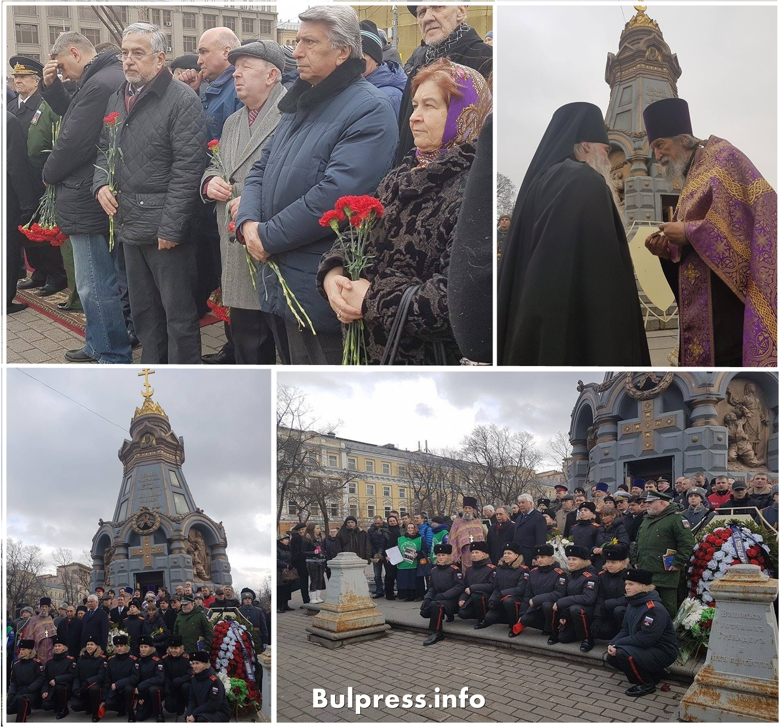 ПАРАКЛИС НА ГЕРОИТЕ ОТ ПЛЕВЕН в Москва