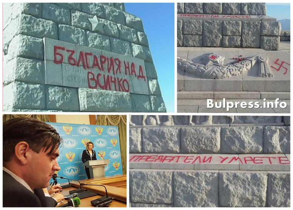 Борис Анзов потвърди от Москва: Има изпратена протестна нота към България!