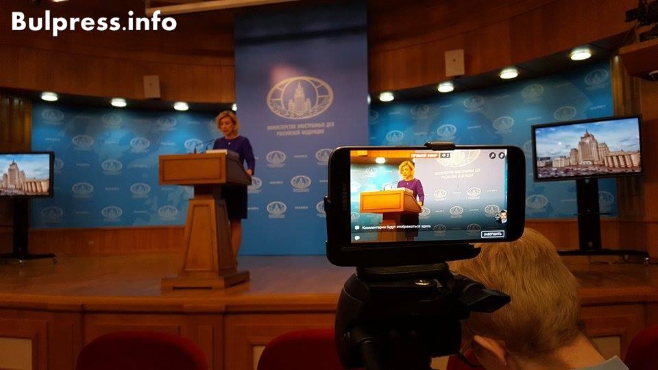 Брифинг 16.03.2017: Мария Захарова отговори за санкциите срещу Русия +ВИДЕО