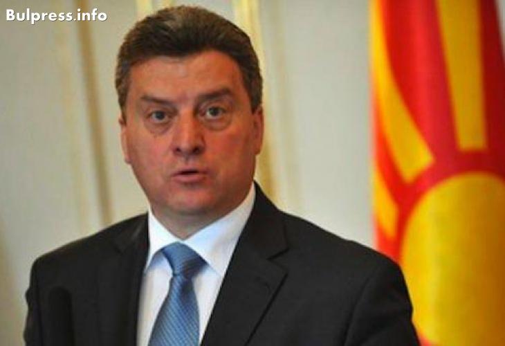 Македонският президент написа кърваво писмо до Тръмп, Ердоган, Туск и Столтенберг
