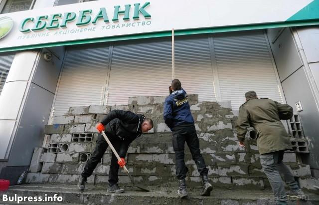 Украинските националисти блокират руски банкомати с монтажна пяна