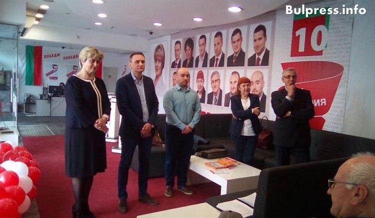 """Весела Лечева: """"БСП за България"""" гарантира националния ни суверенет, като създаде условия на въоръжените ни сили за това"""