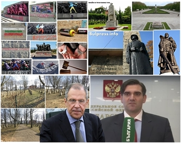 Шокиращо! България е първа по поругаване на паметници