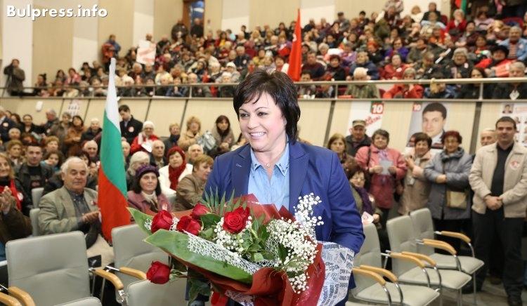 Нинова пред 1000 русенци: БСП ще се бори до край да възтанови българската икономкика и земеделие
