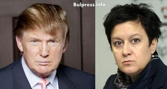 """Тръмп спря парите на """"Америка за България""""..."""