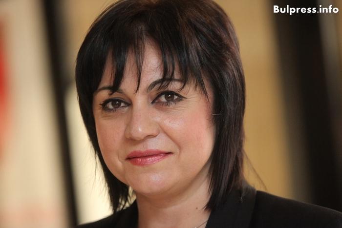 Корнелия Нинова за програмата: Това е сделка за власт, постове и пари