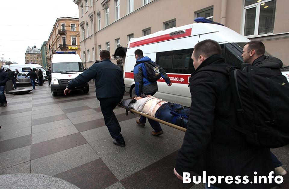 Терористичен акт в Русия