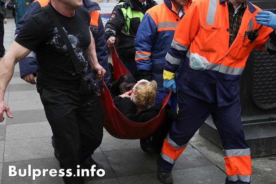 Терористичен акт в Русия +СНИМКИ +ВИДЕО