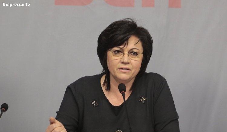 БСП поиска от Спас Попниколов резултатите от направената проверка за санирането