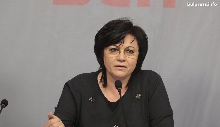 Корнелия Нинова: Остро осъждаме терористичния акт в Санкт Петербург