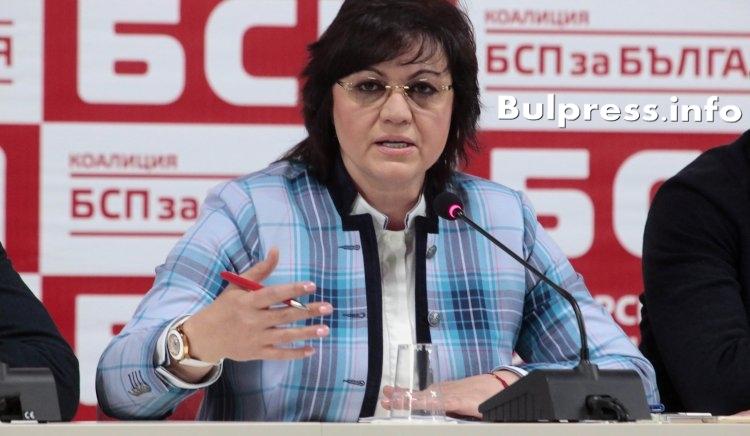 Корнелия Нинова: ГЕРБ и ОП спечелиха в името на народа, но ще го предадат в името на властта