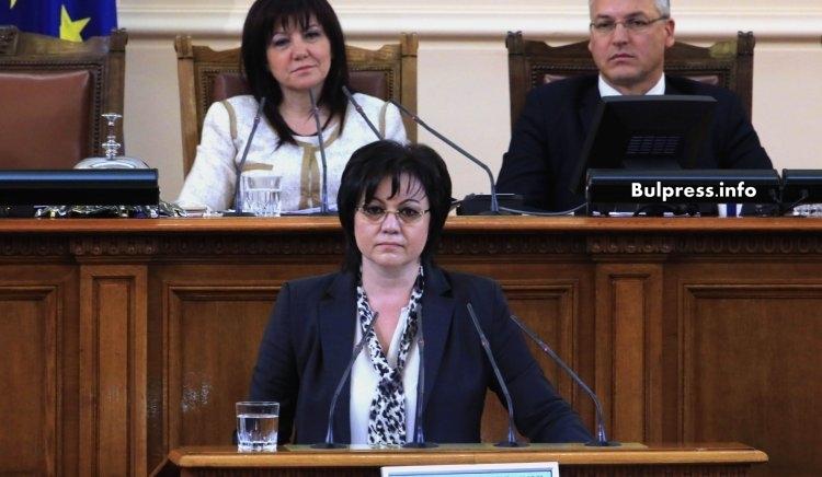 Корнелия Нинова: Служебният кабинет днес замете следите на правителството на Борисов