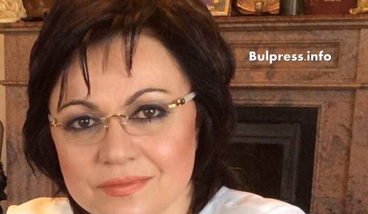 Корнелия Нинова: За тридесет сребърника или за пост - предателството си е предателство
