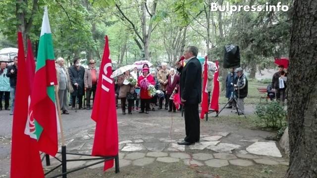 Пловдивските социалисти отбелязват 11 април с митинг поклонение